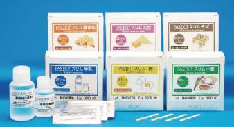 Fastkit Slim Milk
