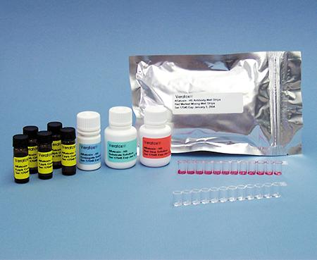 Veratox®HS for Aflatoxin (high sensitivity)
