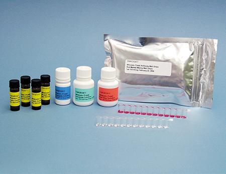 Veratox®for Aflatoxin
